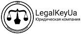 Портфолио LegalKeyUa